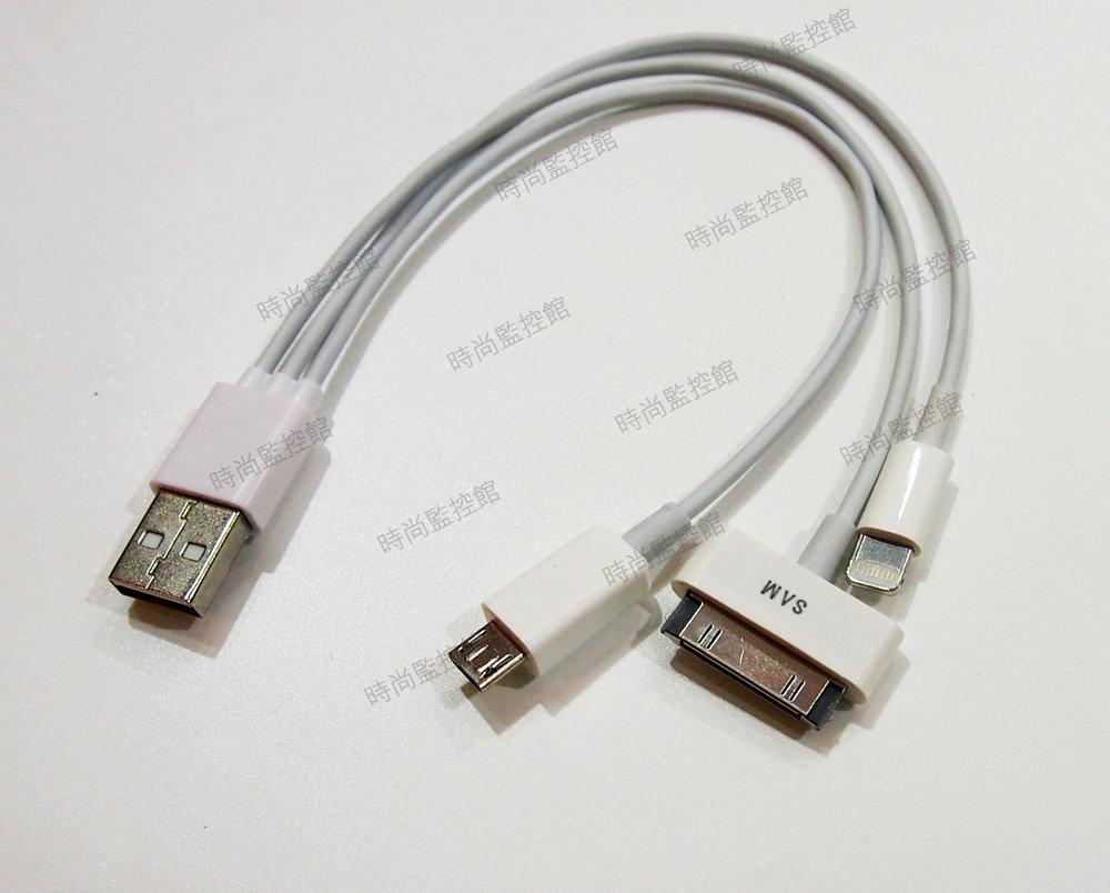 『時尚監控館』Micro USB+Lightning+30Pin 三合一充電線 傳輸線 連接線