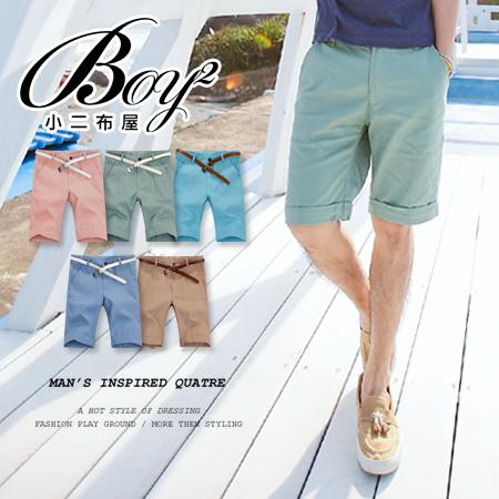 ☆BOY-2☆【PPK81001】五分褲韓潮流簡約素面馬卡龍多色休閒短褲