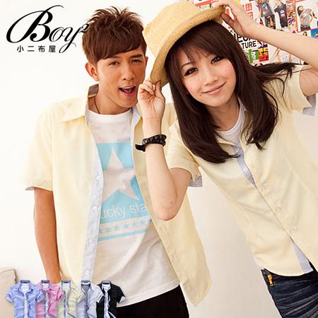 ☆BOY-2☆【PPK83009】短袖襯衫韓版休閒素色白釦線條內裡牛津襯衫
