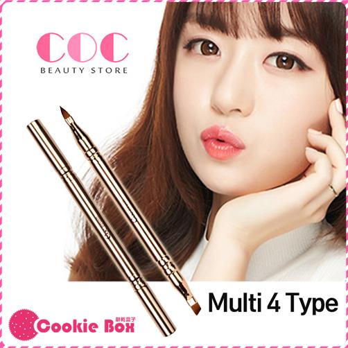 韓國 coringco 四合一 多功能 造型 筆刷 組合 刷具 眼刷 眼影刷 唇刷 眼線刷 口紅刷 *餅乾盒子*