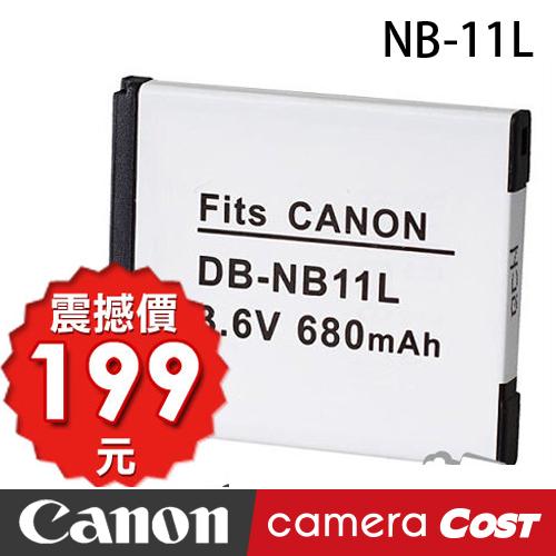 【199爆殺電池】CANON NP-11L 副廠電池 一年保固 14天新品不良換新