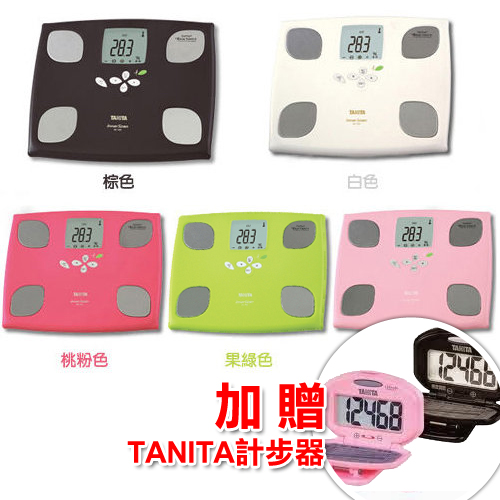 BC-750 TANITA 塔尼達 十合一體組成計 體脂計BC750 *加贈TANITA PD635計步器(黑or粉 隨機出貨)*