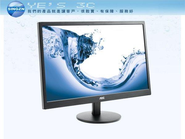 「YEs 3C」AOC E2770SH 27吋(16:9) LED 液晶顯示器 yes3c
