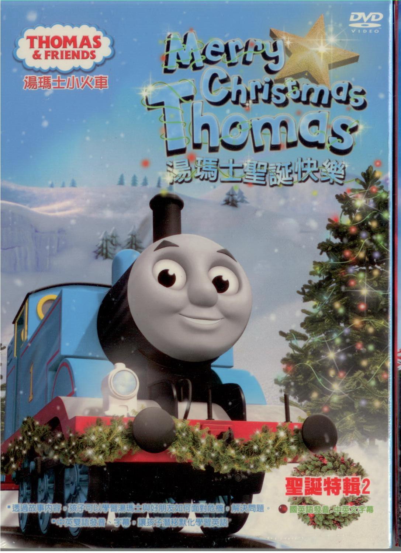 湯瑪士小火車士聖誕特輯2聖誕快樂DVD