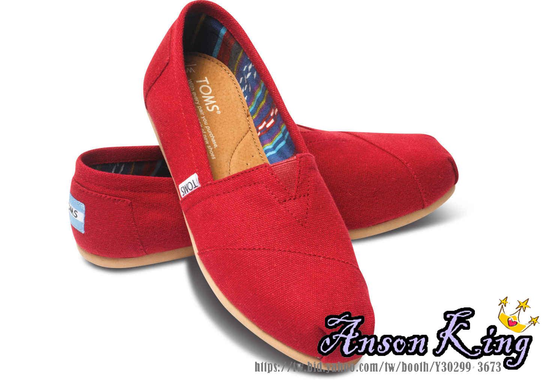 [男款] 國外代購TOMS 帆布鞋/懶人鞋/休閒鞋/至尊鞋 帆布系列 民族風格紋 紅