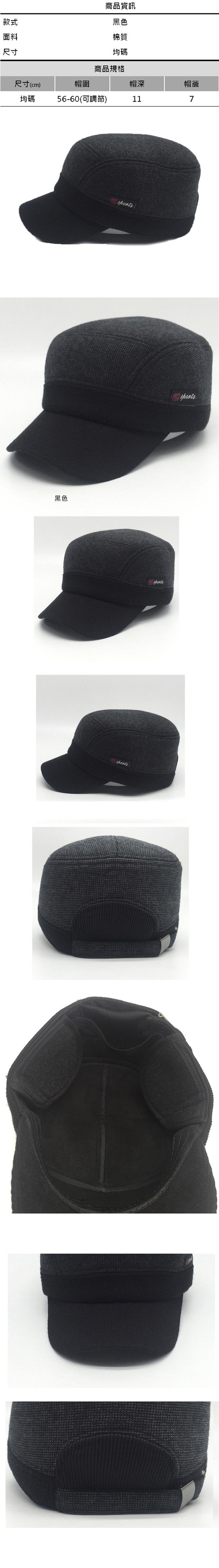 棒球帽-秋冬戶外禦寒休閒毛呢男護耳帽