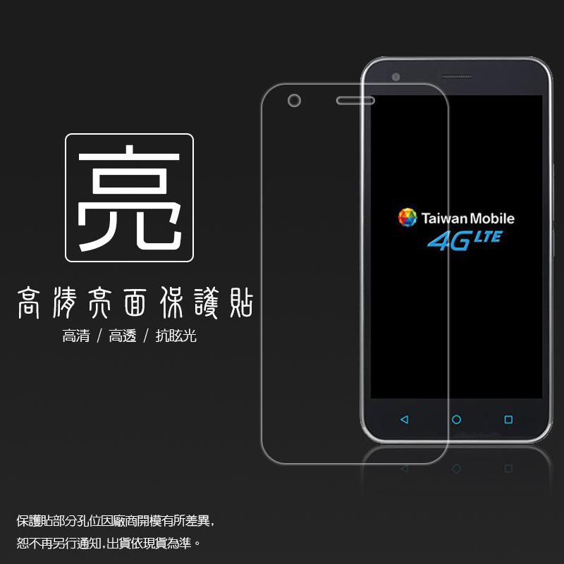 亮面螢幕保護貼 台灣大哥大 TWM Amazing X7 保護貼