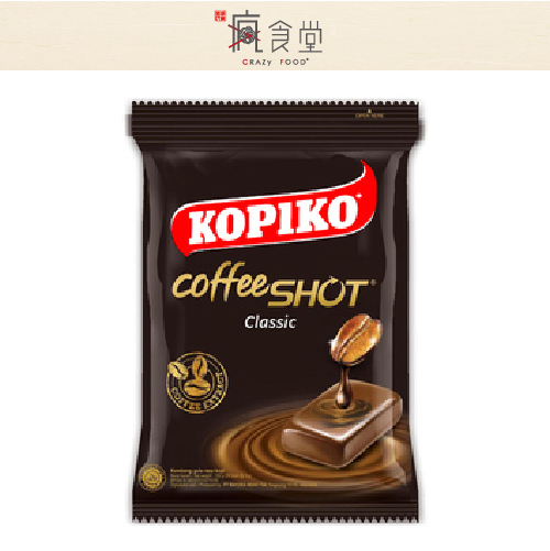 印尼 KOPIKO 香濃咖啡糖 香濃原味 / 咖啡牛奶 (150g)