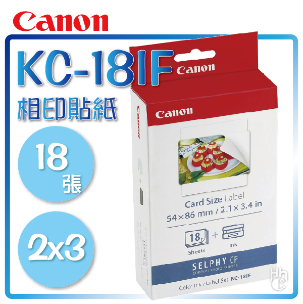 ?2X3 相片貼紙【和信嘉】Canon KC-18IF 相印紙+色帶(18張) KC18IF (相紙/名片貼/信用卡貼/悠遊卡貼) CP900 CP910 CP1200