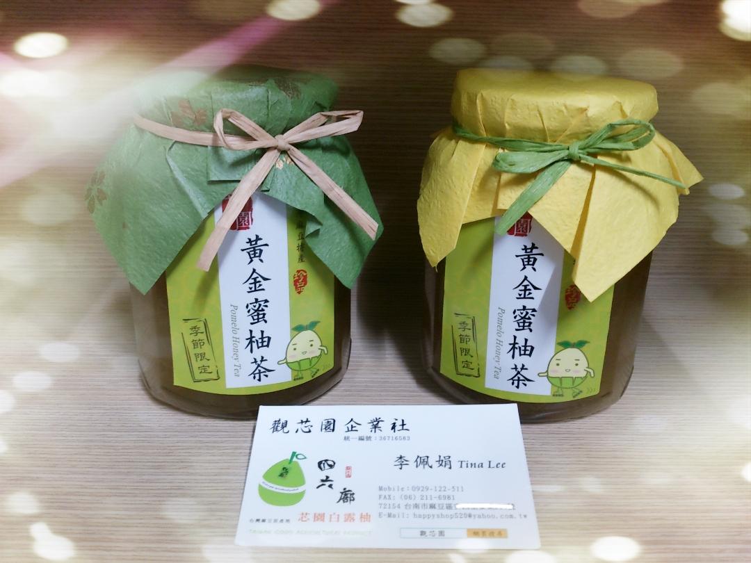 【購禮數】芯園黃金蜜柚茶 Pomelo Honey Tea 450g±10%/瓶