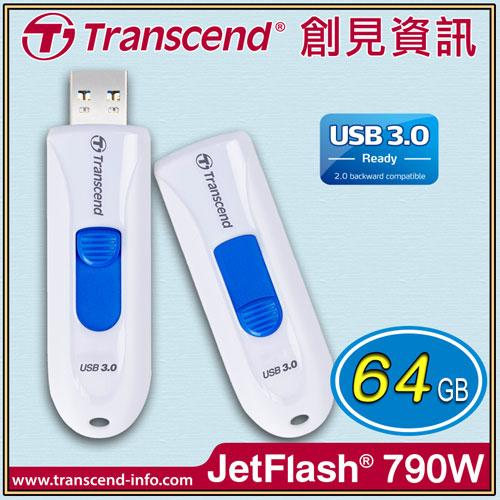 【Transcend 創見】JF790 USB3.0 64G白/隨身碟 TS64GJF790W