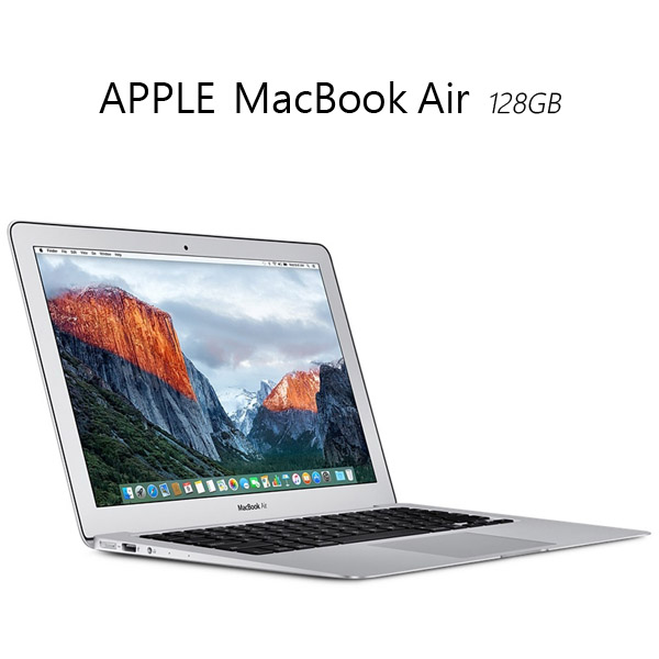 apple macbook air marketing strategies Integrated marketing communications apple has grasped the attention of many people and personal selling as a part of their promotional strategy.