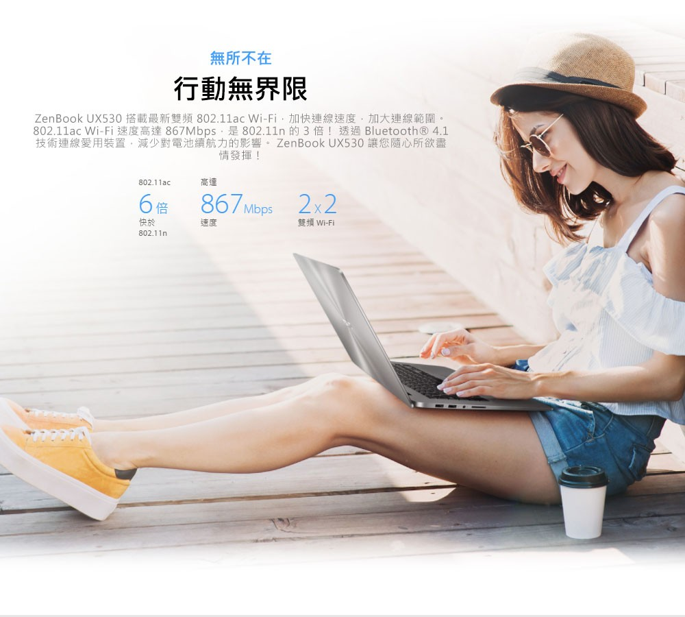 ASUS UX530UQ-0021A7200U 石英灰 (i5-7200U/8G/512G SSD/940MX獨顯2G/W10) 筆電【9/30前全店限定商品95折(或送5倍點數)+首購滿699送100點(1點=1元)+6期0利率】多少錢