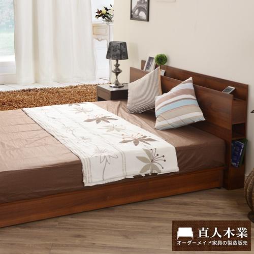 【日本直人木業】3.5尺胡桃木色單人床架簡約收納功能