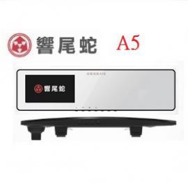 ELK 響尾蛇 A5 後照鏡型 行車記錄器 FHD/FULL HD 1080P 140度廣角鏡頭 4.3吋大螢幕 超薄 廣角 防眩 曲面 100%台灣製造 品質保證 安全 耐用 清晰 贈8G記憶卡(保..