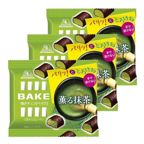 日本 MORINAGA 森永製果 BAKE 香薰抹茶巧克力餅乾