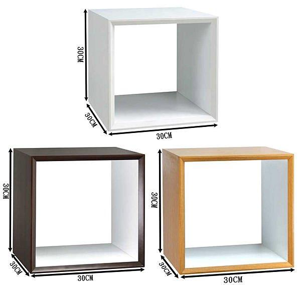 【尚品家具】812-06 魔術方塊3030系列白色鏤空櫃/收納櫃/書櫃/陳列架/創意組合櫃