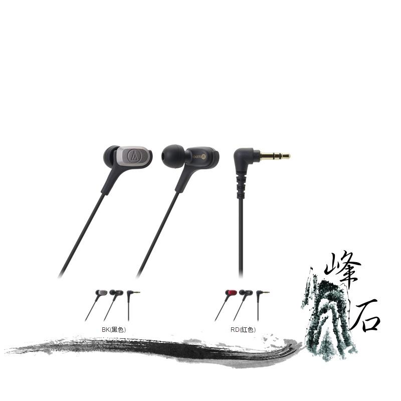 樂天限時促銷!平輸公司貨 日本鐵三角 ATH-CKB70 平衡電樞耳塞式耳機