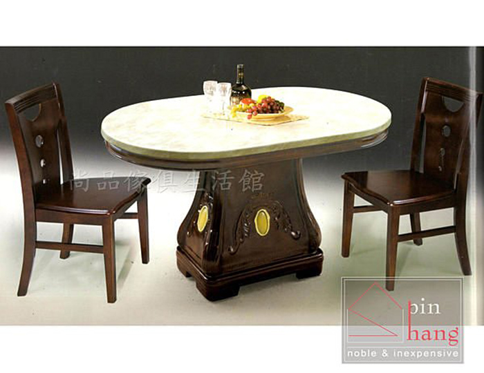 【尚品傢俱】SY-LD-116 灰琥珀玉餐桌(5尺)