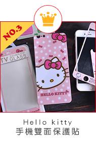 Hello kitty 手機雙面保護貼