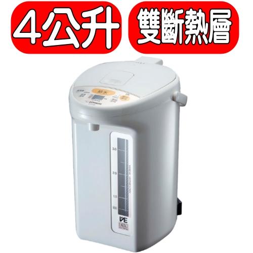 《特促可議價》象印【CV-TWF40】4公升SuperVE真空省電微電腦電動熱水瓶