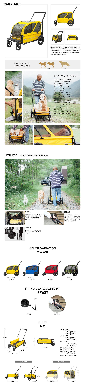 Airbuggy專為大型犬設計的大型寵物推車
