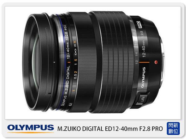 拆鏡,無盒裝~ Olympus M.ZUIKO 12-40mm F2.8 PRO 鏡頭(1240,元佑公司貨)含遮光罩/鏡頭袋