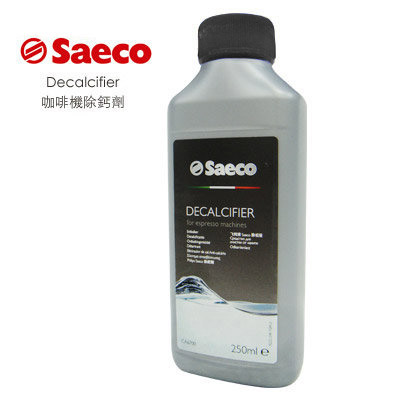 【Philips Saeco】Decalcifier / 咖啡機除鈣劑 / 250ml