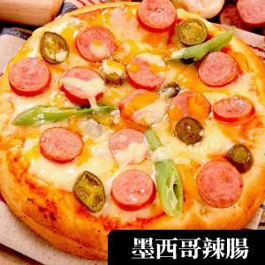 【不怕比較!網路PIZZA瑪莉屋口袋比薩最好吃】墨西哥辣腸披薩(薄皮)一入