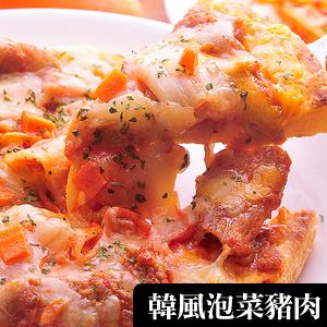 【不怕比較!網路PIZZA瑪莉屋口袋比薩最好吃!】韓風泡菜豬肉披薩(厚皮)一入