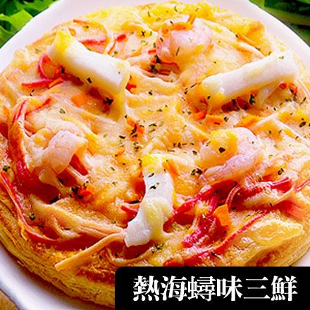 【不怕比較!網路PIZZA瑪莉屋口袋比薩最好吃】熱海蟳味三鮮披薩(厚皮)一入