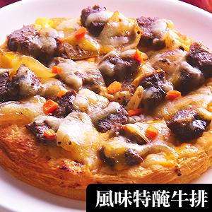【不怕比較!網路PIZZA瑪莉屋口袋比薩最好吃】風味特醃牛排披薩(厚皮)一入