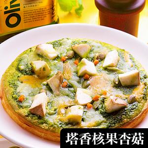 【不怕比較!網路PIZZA瑪莉屋口袋比薩最好吃】塔香核果杏菇披薩(厚皮)(五辛素)一入