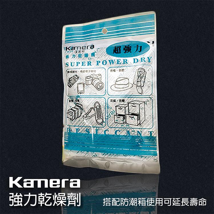 攝彩@Kamera 強力乾燥劑 乾燥包 台灣製 MIT 除濕 防霉 乾燥 可用於 相機 攝影器材 電池 零件(單包售)
