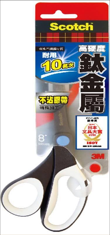 3M SS-T8 鈦金屬不沾黏剪刀