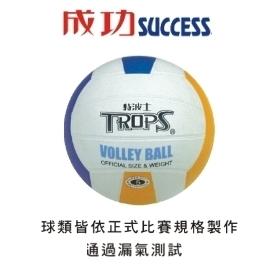 成功 日式三色排球 40351