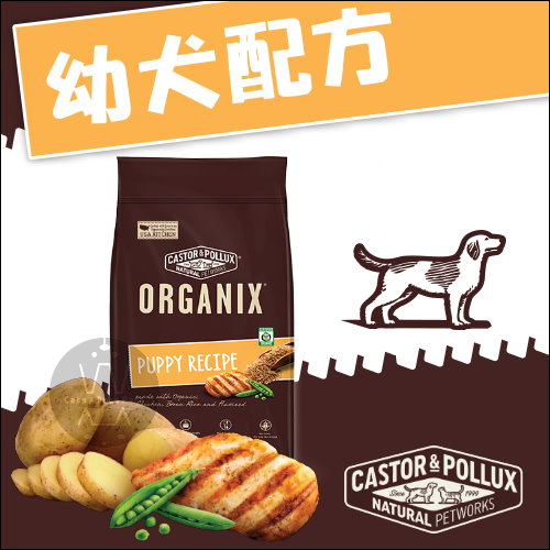+貓狗樂園+ 美國ORGANIX歐奇斯【有機飼料。幼犬配方。5.25磅】1045元