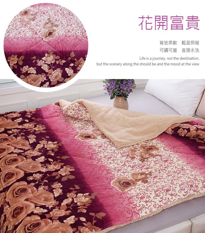 法蘭絨x羊羔絨雙面暖暖被/厚毯被 花開富貴《GiGi居家寢飾生活館》