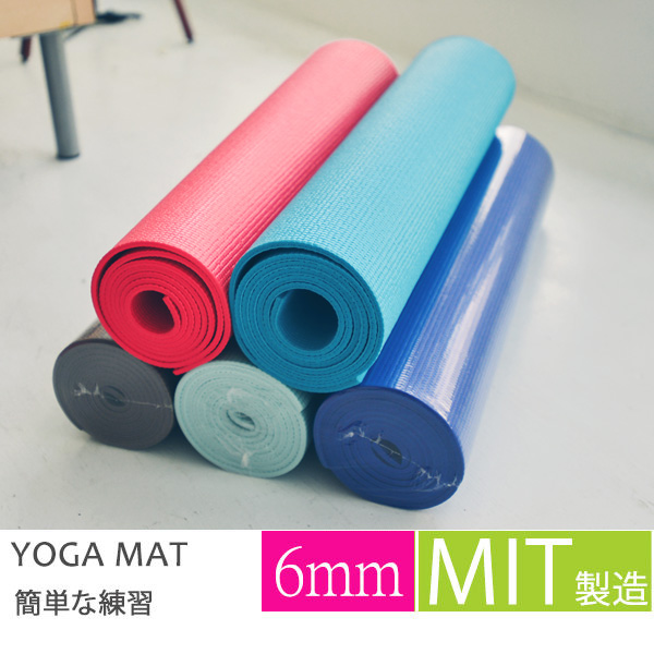 美姿墊 止滑墊 防滑墊【Q0115】環保止滑6mm瑜珈墊 MIT台灣製 完美主義