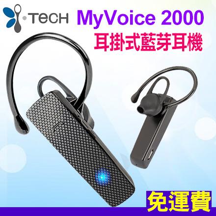 I-TECH MyVoice 2000 耳掛式藍芽耳機