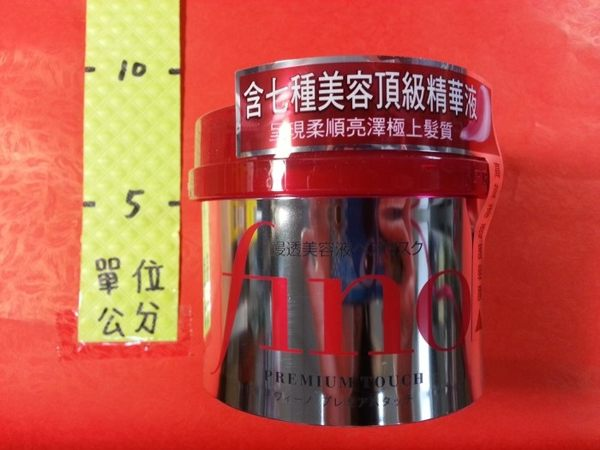 fino 高效滲透護髮膜 230g#受損髮專用