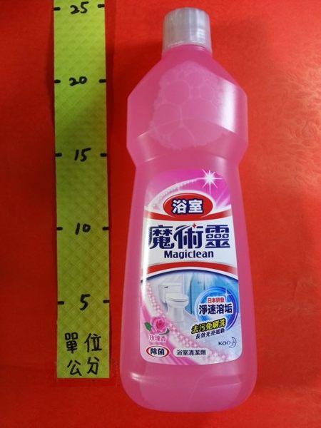 魔術靈 廚房清潔劑 經濟 玫瑰香 500ml#經濟瓶裝 除菌 花王 kao