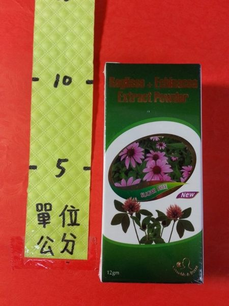 樂立舒 紫錐花 12g 盒裝#紫錐花多酚草本精油粉末 超涼