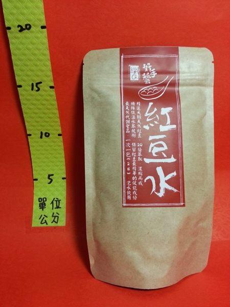 紅豆水 2g*30入#易珈生技 纖Q好手藝 方便隨身包
