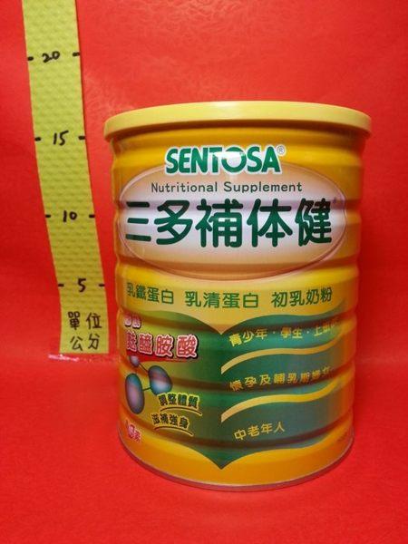 三多 補体健 750g#(奶素) 添加 乳鐵蛋白 乳清蛋白 初乳奶粉