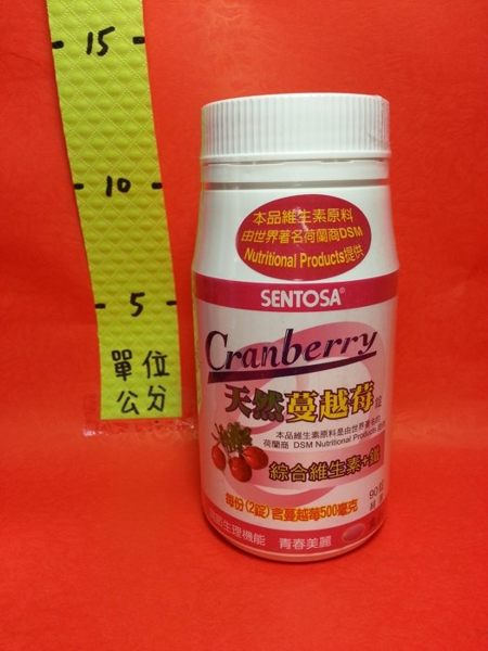 三多 天然蔓越莓錠 90錠#綜合維生素+鐵 調節生理機能 青春美麗