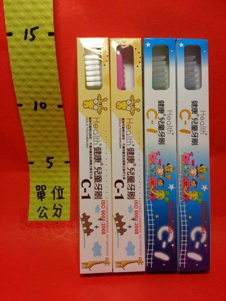 C1 健康兒童牙刷1支#C-1雷峰 健康牙刷 不挑色