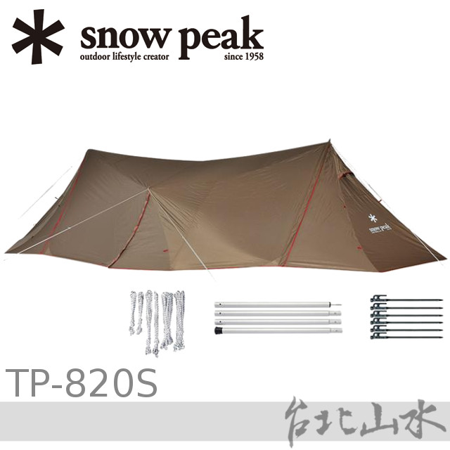 Snow Peak TP-820S 怪獸天幕/怪獸帳/天幕帳 LS多功能天幕組-L Land Station 露營帳篷/日本雪峰