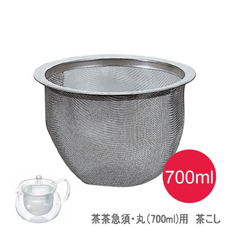 HARIO CHJMN-70T 茶茶急須 丸700ml 不銹鋼濾網