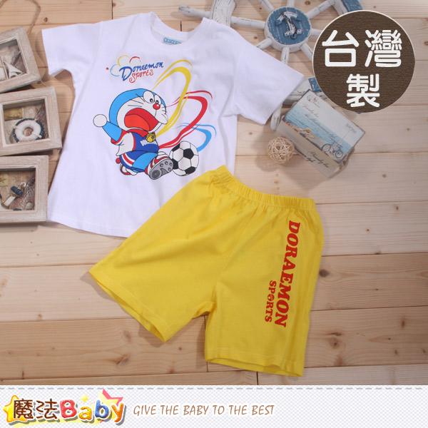 台灣製哆啦A夢正版純棉男童短袖套裝 魔法Baby~k41569